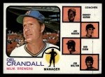 1973 Topps #646  Brewers Leaders  -  Del Crandall / Harvey Kuenn / Joe Nossek / Bob Shaw / Jim Walton Front Thumbnail