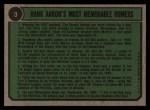 1974 Topps #3  Hank Aaron Special 58-61  -  Hank Aaron Back Thumbnail