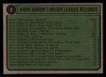 1974 Topps #2  Hank Aaron Special 54-57  -  Hank Aaron Back Thumbnail