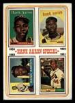1974 Topps #3  Hank Aaron Special 58-61  -  Hank Aaron Front Thumbnail
