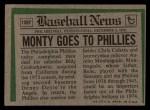 1974 Topps Traded #139 T Aurelio Monteagudo  Back Thumbnail