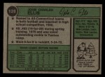 1974 #128  John Ellis  Back Thumbnail