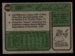 1974 Topps #582   Bucky Dent Back Thumbnail