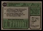 1974 Topps #575  Steve Garvey  Back Thumbnail