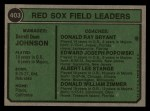 1974 Topps #403  Red Sox Field Leaders    -  Darrell Johnson / Don Bryant / Eddie Popowski / Lee Stange / Don Zimmer Back Thumbnail