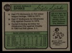 1974 Topps #576  Scipio Spinks  Back Thumbnail