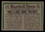 1974 Topps Traded #390 T Lou Piniella  Back Thumbnail