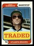 1974 Topps Traded #23 T  Craig Robinson Front Thumbnail