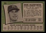 1971 Topps #309   Dick Ellsworth Back Thumbnail