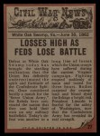 1962 Topps Civil War News #27  Massacre  Back Thumbnail