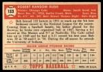 1952 Topps #153   Bob Rush Back Thumbnail