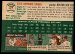 1954 Topps #47  Ellis Kinder  Back Thumbnail
