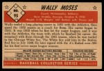 1953 Bowman #95  Wally Moses  Back Thumbnail