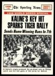 1969 Topps #166  1968 World Series - Game #5 - Kaline's Key Hit Sparks Tiger Rally  -  Al Kaline / Tim McCarver Front Thumbnail