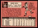 1969 Topps #236   Manny Mota Back Thumbnail