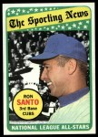 1969 Topps #420  All-Star  -  Ron Santo Front Thumbnail