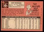 1969 Topps #29   Dave Morehead Back Thumbnail