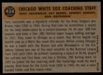 1960 Topps #458  White Sox Coaches  -  Johnny Cooney / Don Gutteridge / Tony Cuccinello / Ray Berres Back Thumbnail