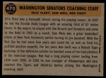 1960 Topps #470  Senators Coaches  -  Bob Swift / Ellis Clary / Sam Mele Back Thumbnail