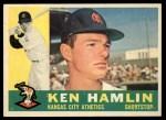 1960 Topps #542   Ken Hamlin Front Thumbnail