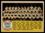 1958 Topps #397 NUM Tigers Team Checklist  Front Thumbnail
