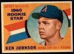 1960 Topps #135  Rookie Stars  -  Ken Johnson Front Thumbnail