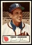 1953 Johnston Cookies #7  Ernie Johnson   Front Thumbnail