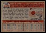 1957 Topps #359   Tom Cheney Back Thumbnail